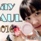 5月の購入品紹介~May HAUL~